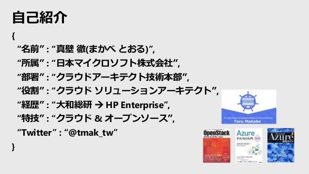 インフラCICDの勘所 Slide 2