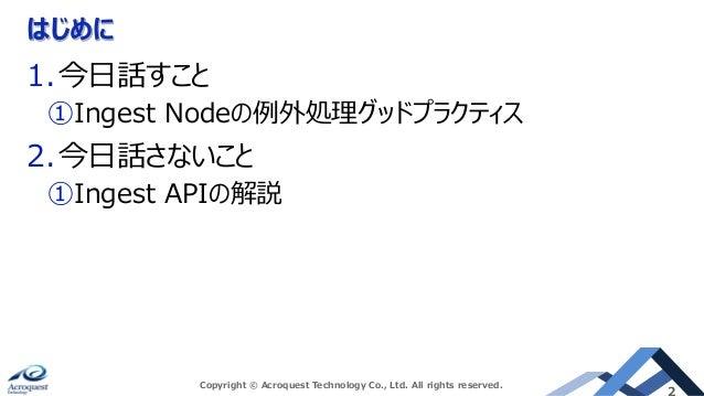 Ingest node scripting_deep_dive Slide 2
