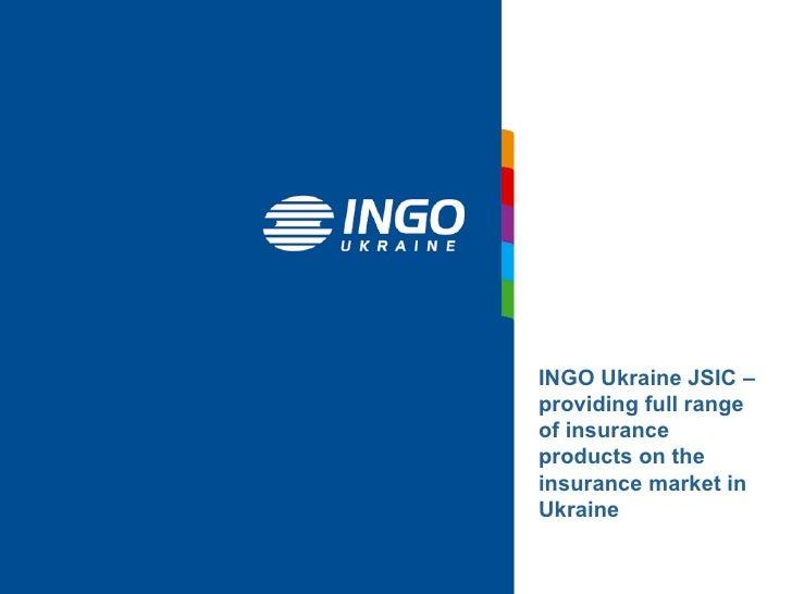 INGO Ukraine JSIC –  providing full range of insurance products on the insurance market in Ukraine