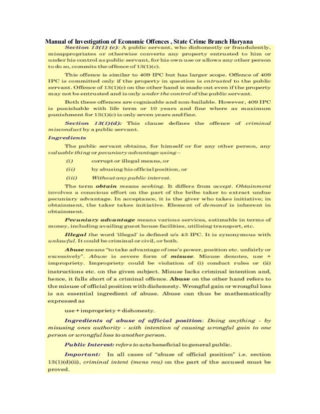 singapore prevention of corruption act Prevention of corruption act (chapter 241) short title 1 this act may be cited as the prevention of corruption act interpretation 2 in this act, unless the.