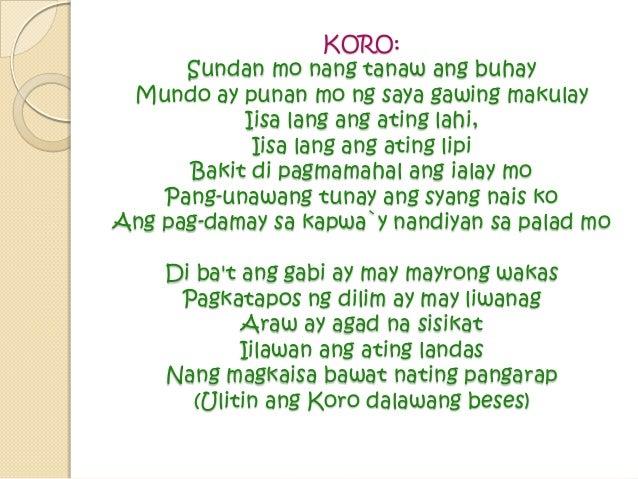 Isang lahi lyrics
