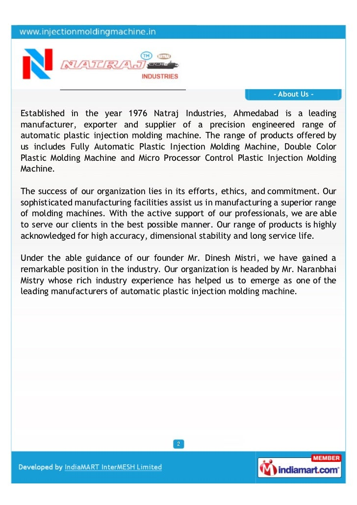 Natraj Industries, Ahmedabad, Optional Feature