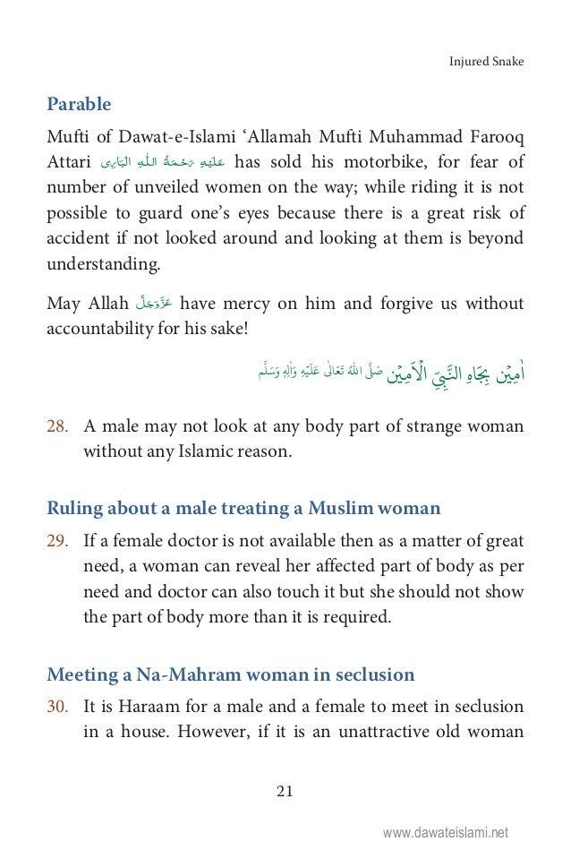 Islamic Book in English: Injured Snake