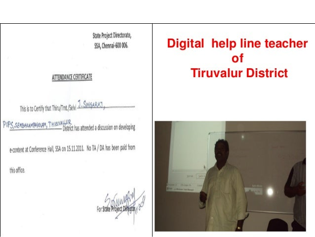 Digital help line teacher of Tiruvalur District