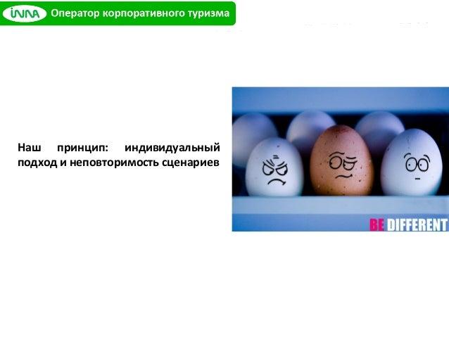 Heineken|Степан Разин             Consumer promo 2012           «Легендарные маршруты»Концепция / форматВ Петербурге нет н...