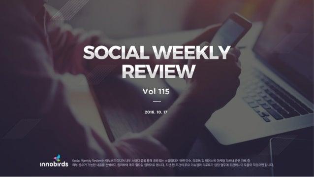 """Introducing Workplace by Facebook"" '페이스북 엣 워크(Facebook at Work)'라고 알려져 있던 업무용 페이스북이 '워크플레이스(Workplace)'라는 새로운 이름으로 전 세계에 ..."