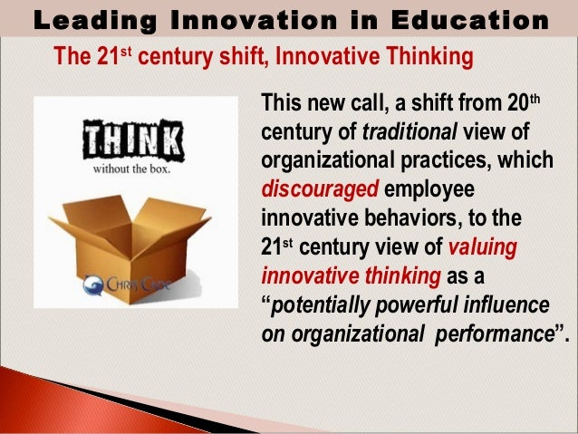 Importance of education in 21st century
