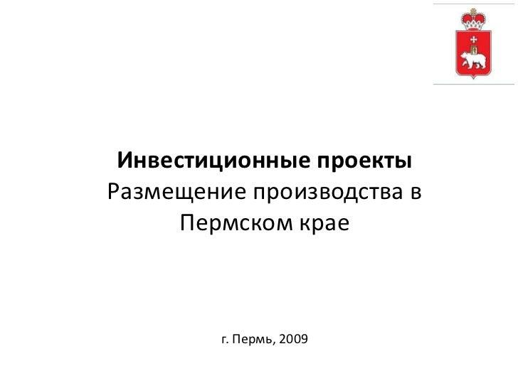 Ставки транспортного налога на территории волгоградской области в 2009@1 ставки по налогу на транспорт по астраханской области