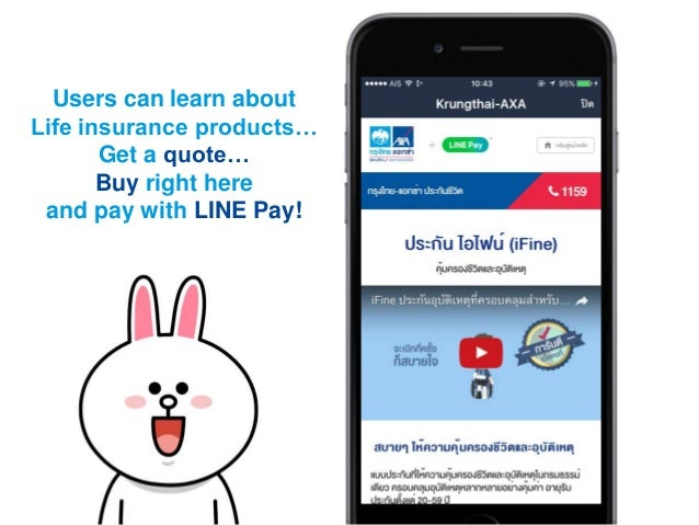 ... 7. Users Can Learn About Life Insurance ...
