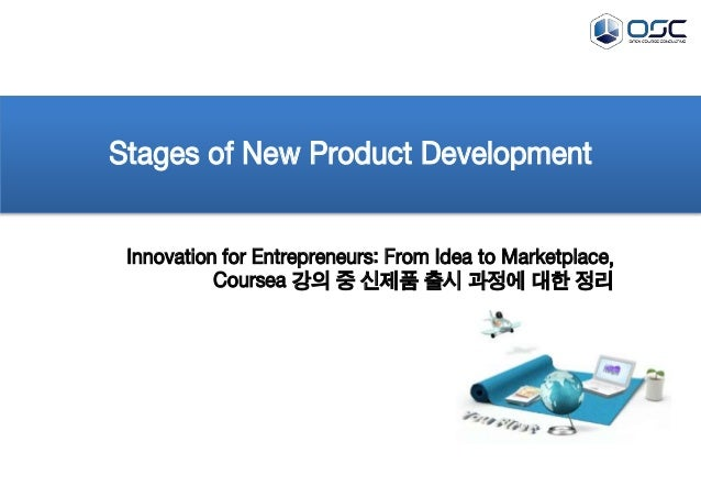 Innovation 3 of new product development for Innovative product development companies