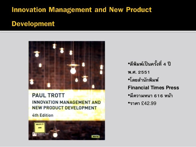 Innovation and new product development for Innovative product development companies