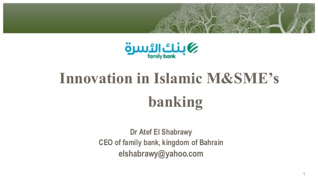 Innovation in microfinance & sme banking