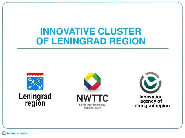 1Leningrad region INNOVATIVE CLUSTER OF LENINGRAD REGION Leningrad region Innovation agency of Leningrad region