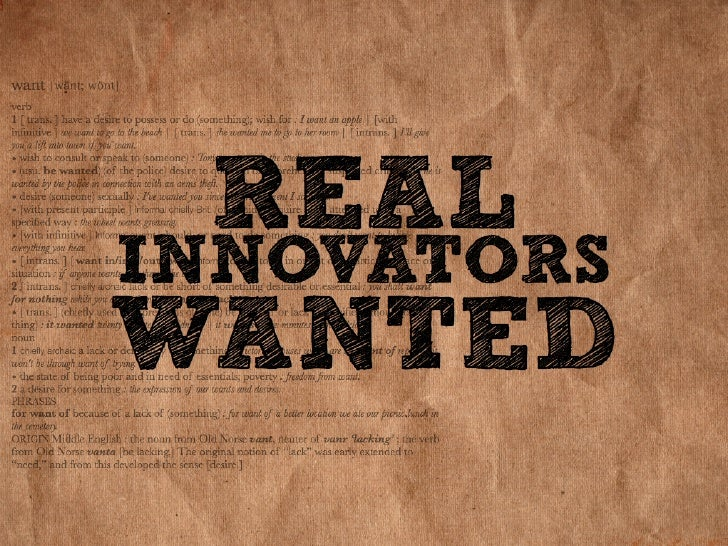 The Fake Innovator's Dilemma