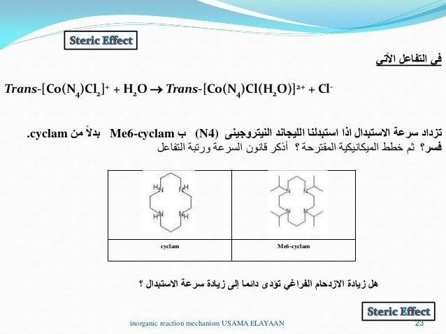 download Modulare Organisationsstrukturen