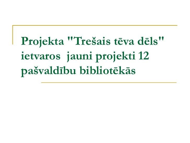 """Projekta """"Trešais tēva dēls""""ietvaros jauni projekti 12pašvaldību bibliotēkās"""