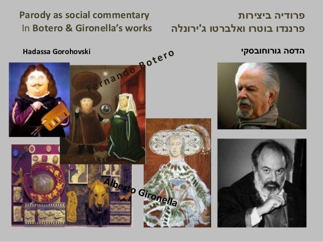 פרודיה ביצירות  פרננדו בוטרו ואלברטו ג'ירונלה  Parody as social commentary  In Botero & Gironella's works  Hadassa Gorohov...