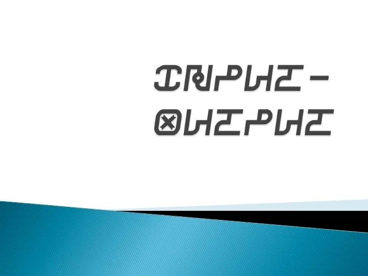 Input-Output<br />