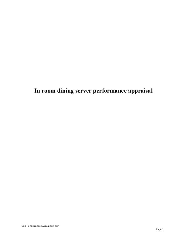 In Room Dining Server Performance Appraisal Job Evaluation Form Page 1