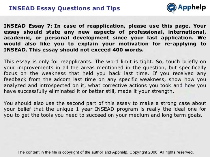 essay award questions
