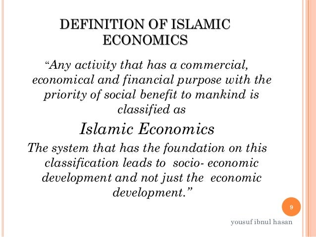 introduction to islamic economic system