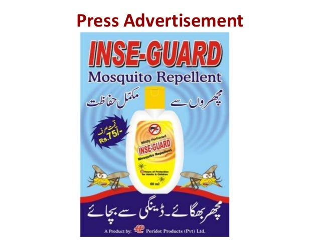 Press Advertisement