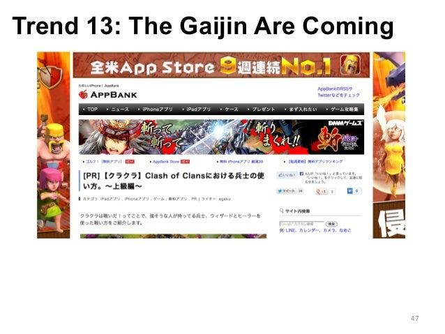 Trend 13: The Gaijin Are Coming 47