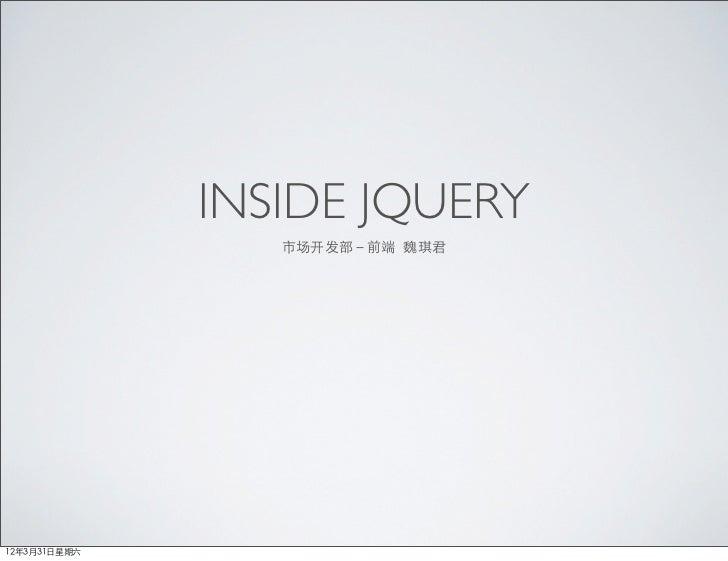 INSIDE JQUERY                  市场开发部-前端 魏琪君12年3月31⽇日星期六