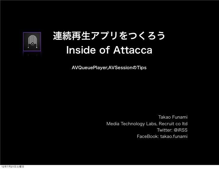 連続再生アプリをつくろう               Inside of Attacca                AVQueuePlayer,AVSessionのTips                                  ...