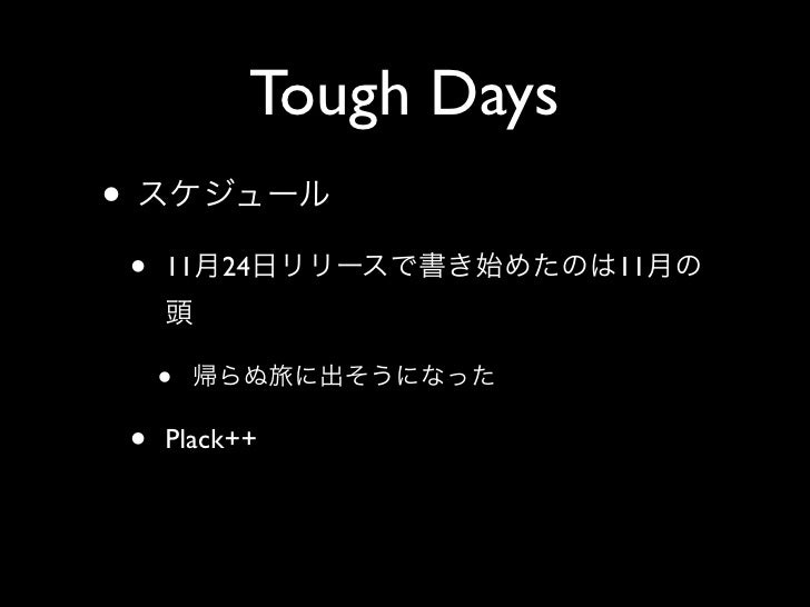 Tough Days •     •   11   24            11            •     •   Plack++