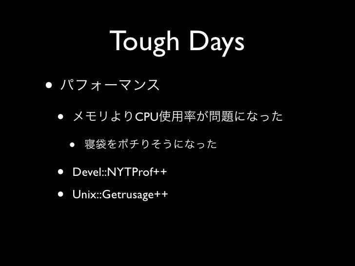 Tough Days •     •              CPU          •     •   Devel::NYTProf++      •   Unix::Getrusage++