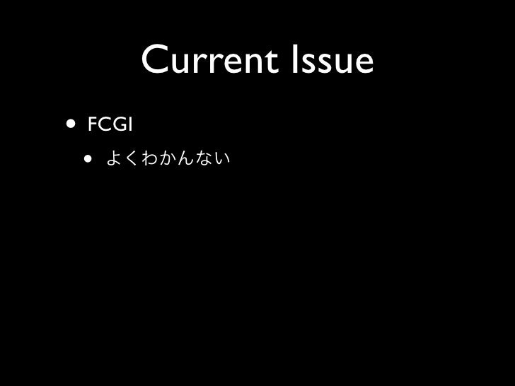 Current Issue • FCGI  •