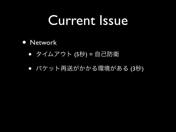 Current Issue • Network  •          (5   )=   •                    (3   )