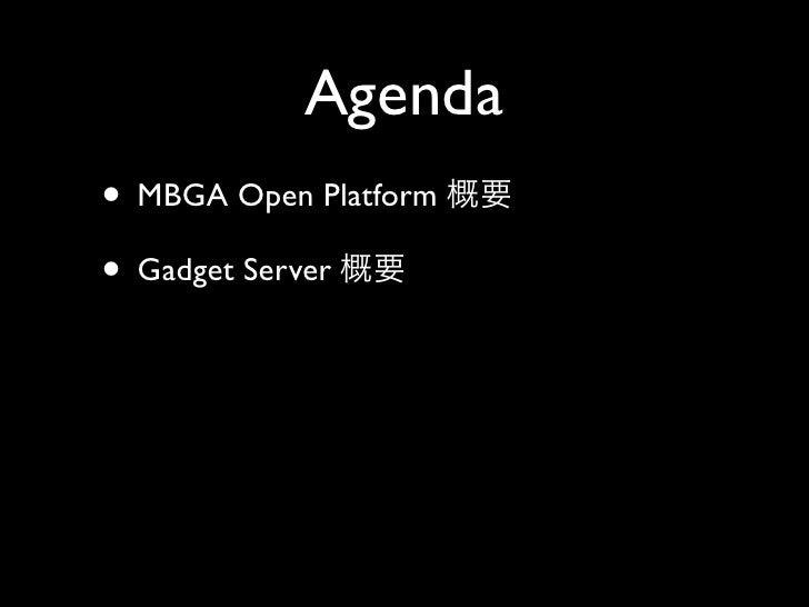 Agenda • MBGA Open Platform • Gadget Server