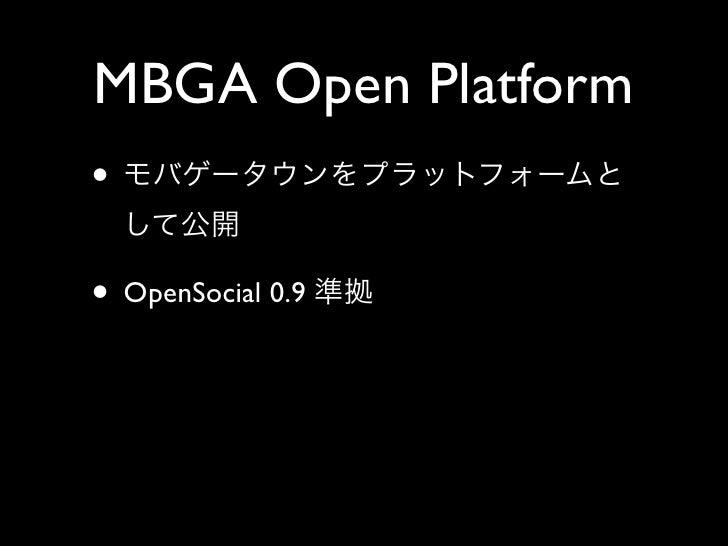MBGA Open Platform •  • OpenSocial 0.9