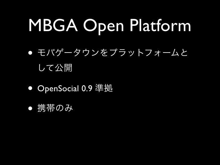 MBGA Open Platform •  • OpenSocial 0.9 •