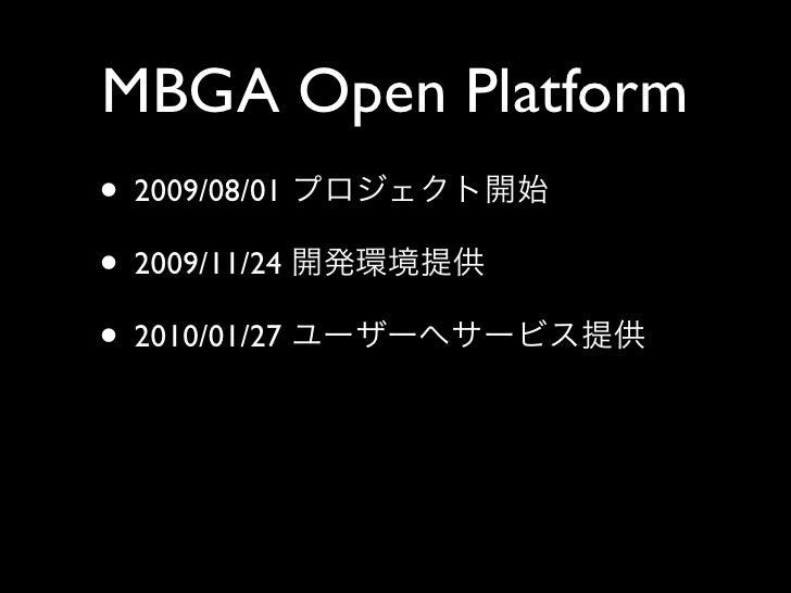 MBGA Open Platform • 2009/08/01 • 2009/11/24 • 2010/01/27