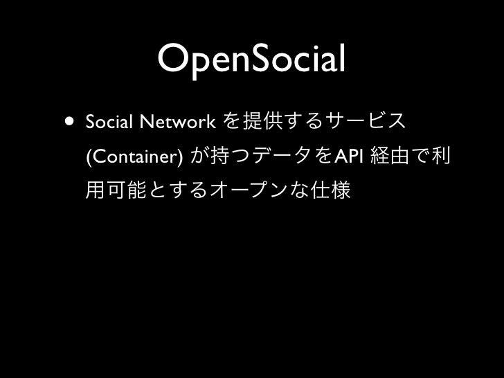 OpenSocial • Social Network   (Container)      API