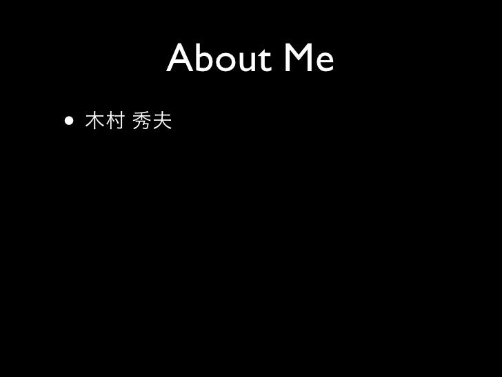 About Me •