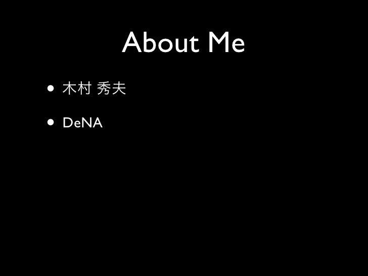 About Me • • DeNA