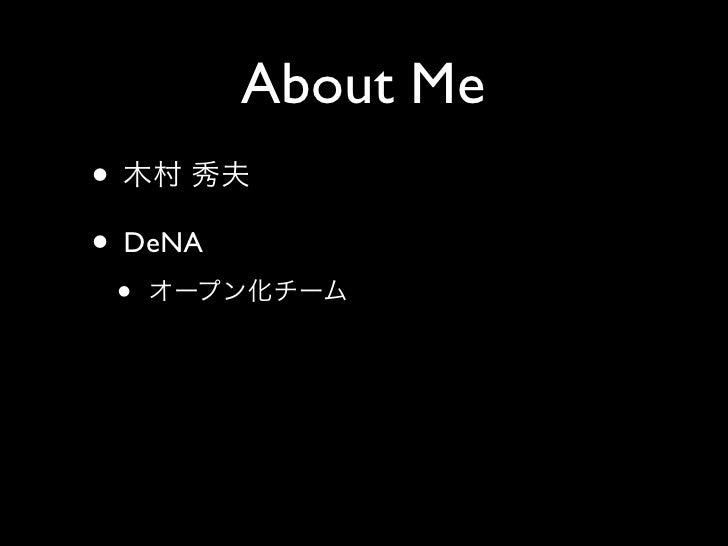 About Me • • DeNA  •