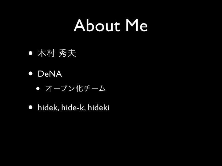 About Me • • DeNA   • • hidek, hide-k, hideki