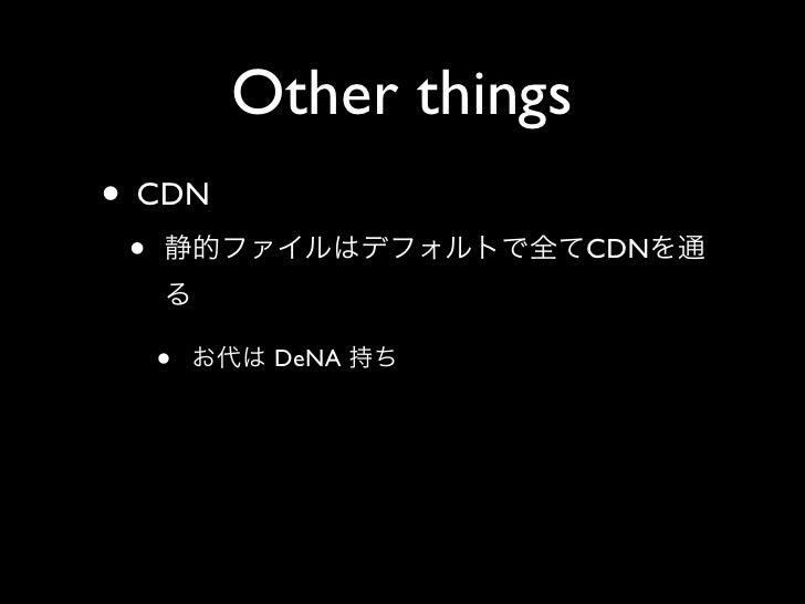 Other things • CDN  •                      CDN         •    DeNA