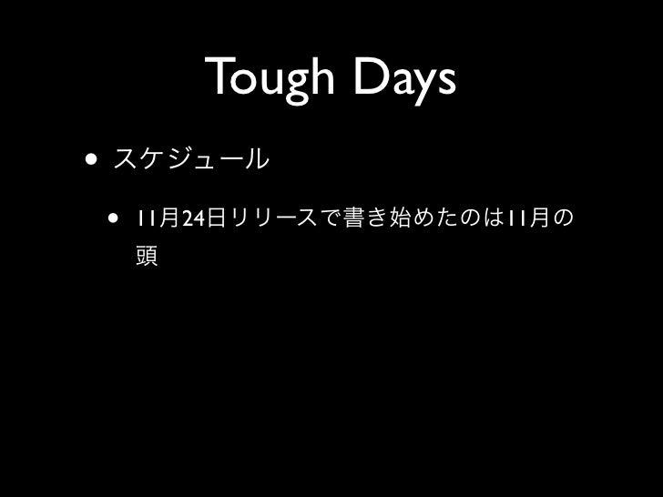 Tough Days •     •   11   24            11