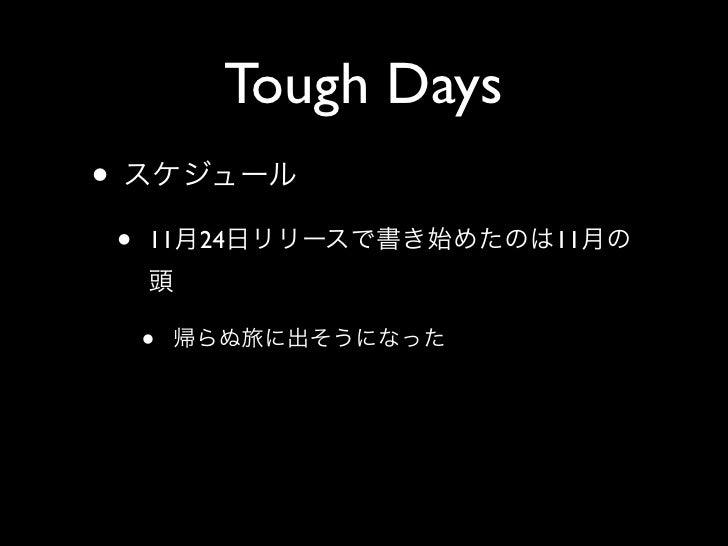 Tough Days •     •   11   24            11            •