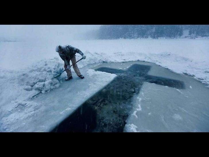Inside Russia Slide 25