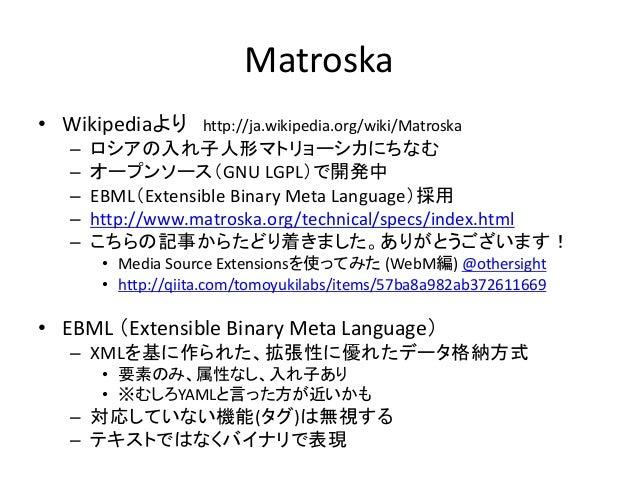 Inside WebM Slide 3
