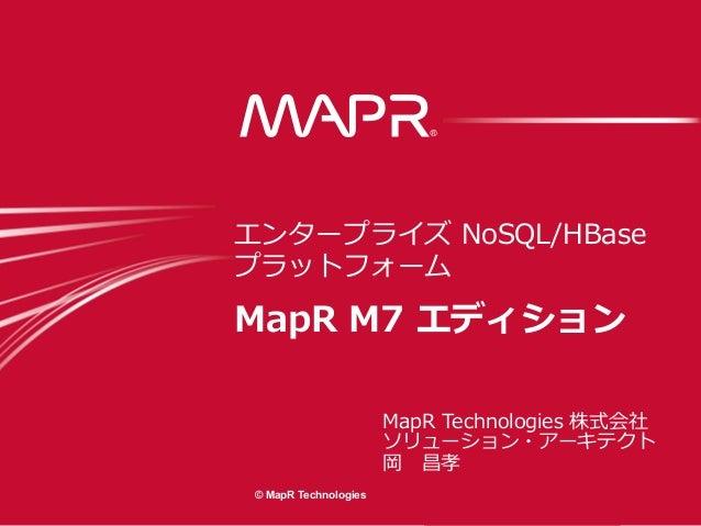 © MapR Technologies ® © MapR Technologies, confidential ® © MapR Technologies