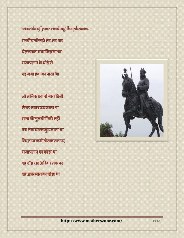 प्रकृति पर कुछ कविताएँ | Hindi Poems on Nature