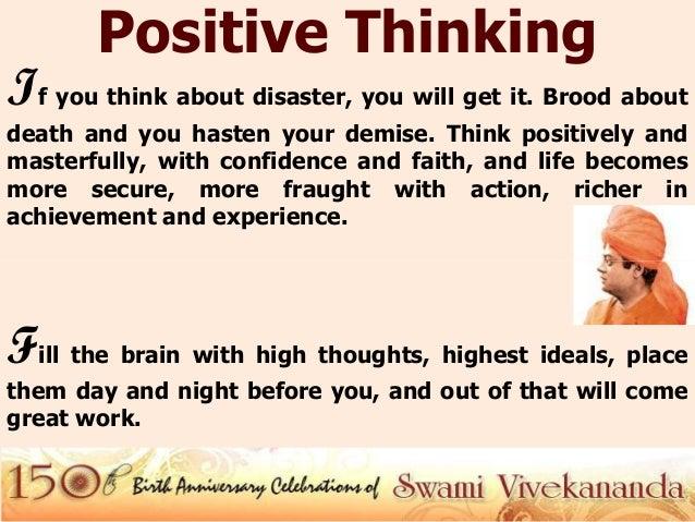 Inspire To Reach Higher Swami Vivekananda